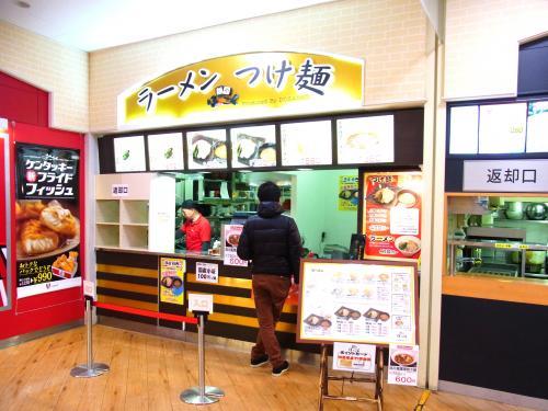 140215-101麺やほっこく(S)