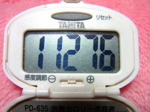 140215-251歩数計(S)