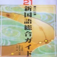 写真+(3)_2_convert_20110917182038