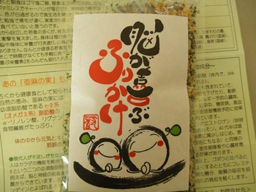 20111211002ss.jpg