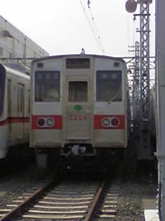 東京都交通局5200形(現存せず)