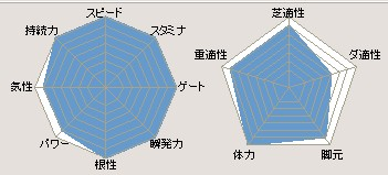 2012y03m01d_181948579.jpg