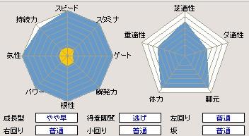 2012y03m01d_182026300.jpg