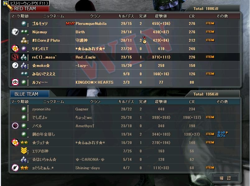 Baidu IME_2012-2-2_21-55-18