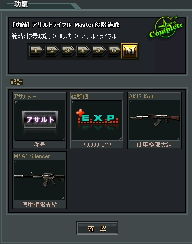 Baidu IME_2012-4-11_3-0-3