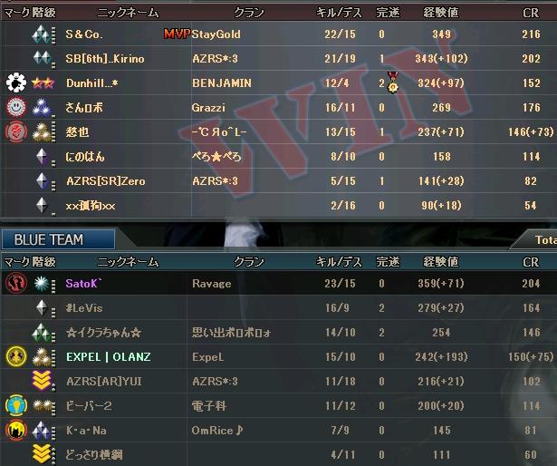 Baidu IME_2012-4-11_2-59-37
