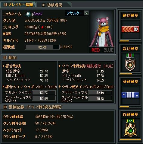 Baidu IME_2012-4-12_0-2-24