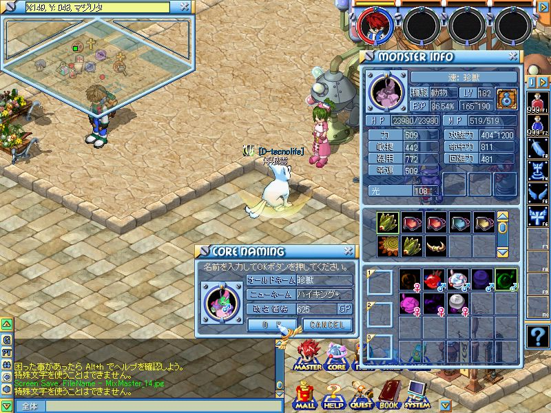 MixMaster_15.jpg
