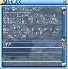 MixMaster_170.jpg