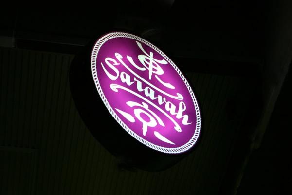 photo_signboard.jpg