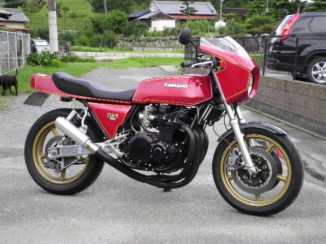 Z1R2 2 009