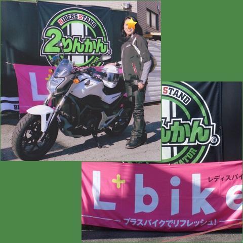 bike_convert_20131130225857.jpg