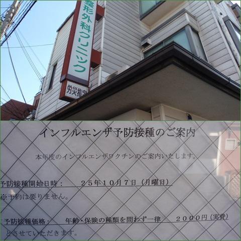 tyuusya_convert_20131130221337.jpg