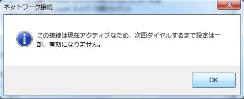 daiyaru.jpg