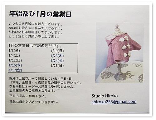 20131229_166.jpg