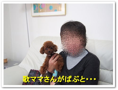 20140118_069.jpg