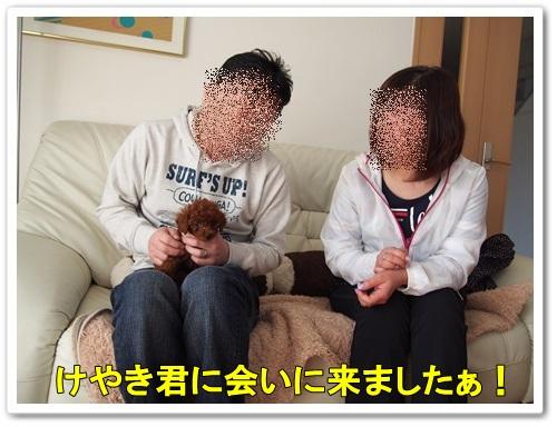 20140122_068.jpg
