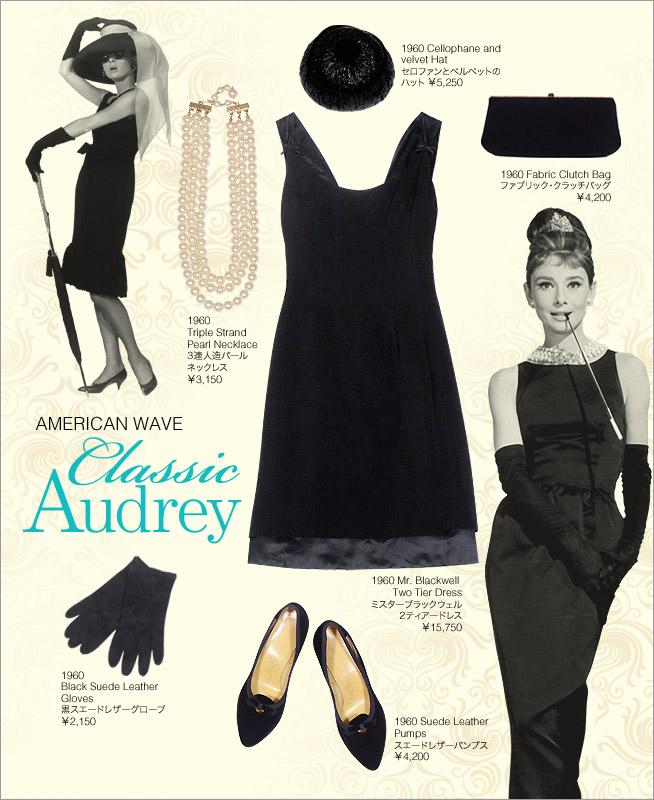 Classic-Audrey.jpg