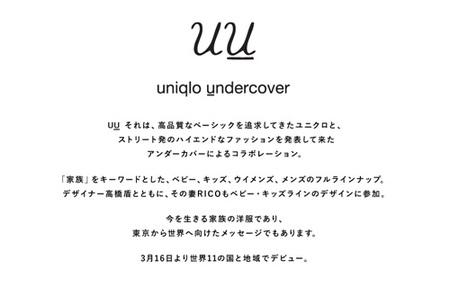 uutop-thumb-450x287-88143.jpg