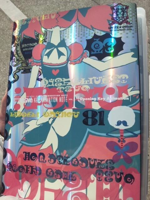 【魔法少女まどか☆マギカ】 コミケ81 まどか展 まどカフェ