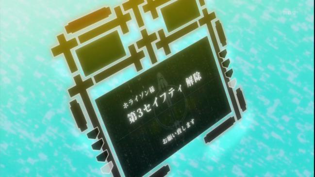 anime20ch87686.jpg