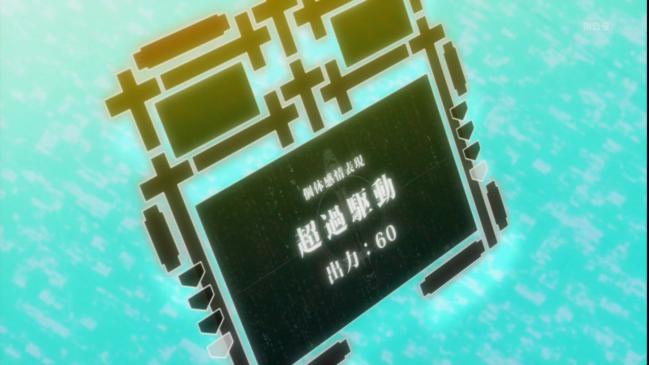 anime20ch87687.jpg