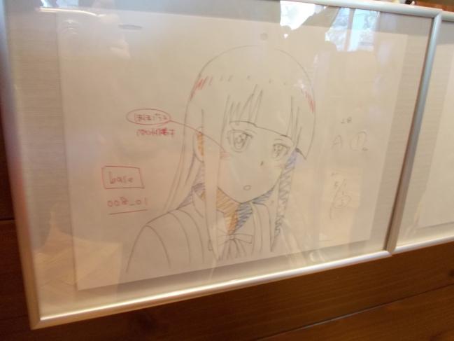 genga01-yamada.jpg