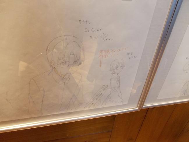 genga04-takaina.jpg