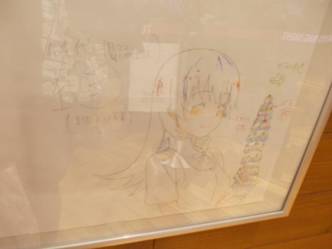 genga06-yachiyo.jpg