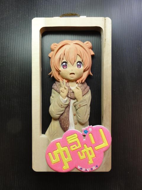 yuru537.jpg