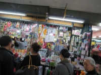 裁縫道具のお店