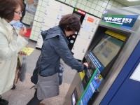 ソウルの地下鉄