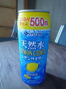 天然水レモンサイダー