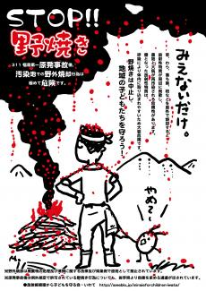 noyakioutline_convert_20111111110709.jpg