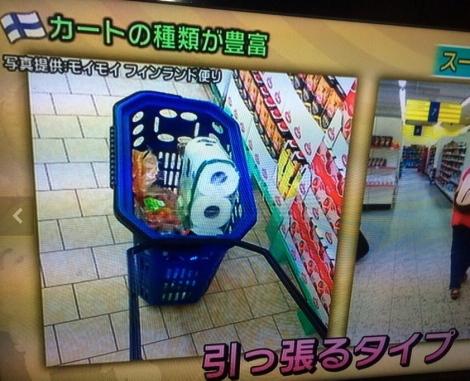 Sekaibanzuke 24.01.2014