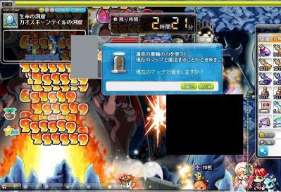 256_20120126201212.jpg