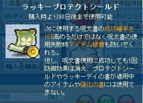 M0425_182805.jpg