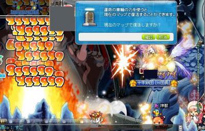 Maple111225_010256.jpg