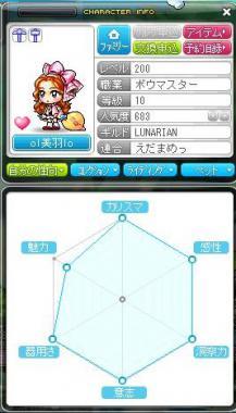 Maple120128_160425.jpg