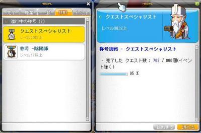 Maple120215_221731.jpg
