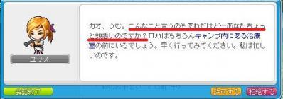 Maple120223_184340.jpg