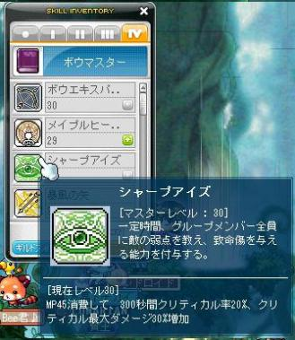 Maple120223_223918.jpg