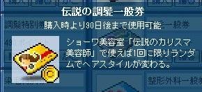 Maple120318_112538.jpg