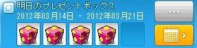 Maple120318_115618.jpg