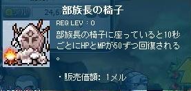 Maple120409_211352.jpg