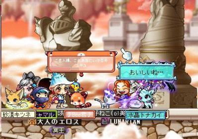 Maple120422_001830.jpg