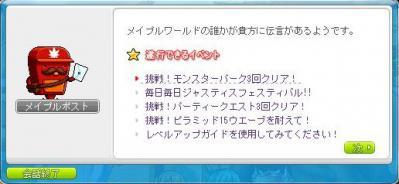 Maple120425_150745.jpg
