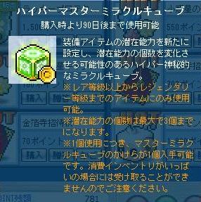 Maple120425_182755.jpg