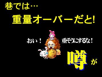 kuro3_20120311005818.jpg