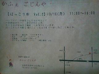 SN3N054100010001.jpg